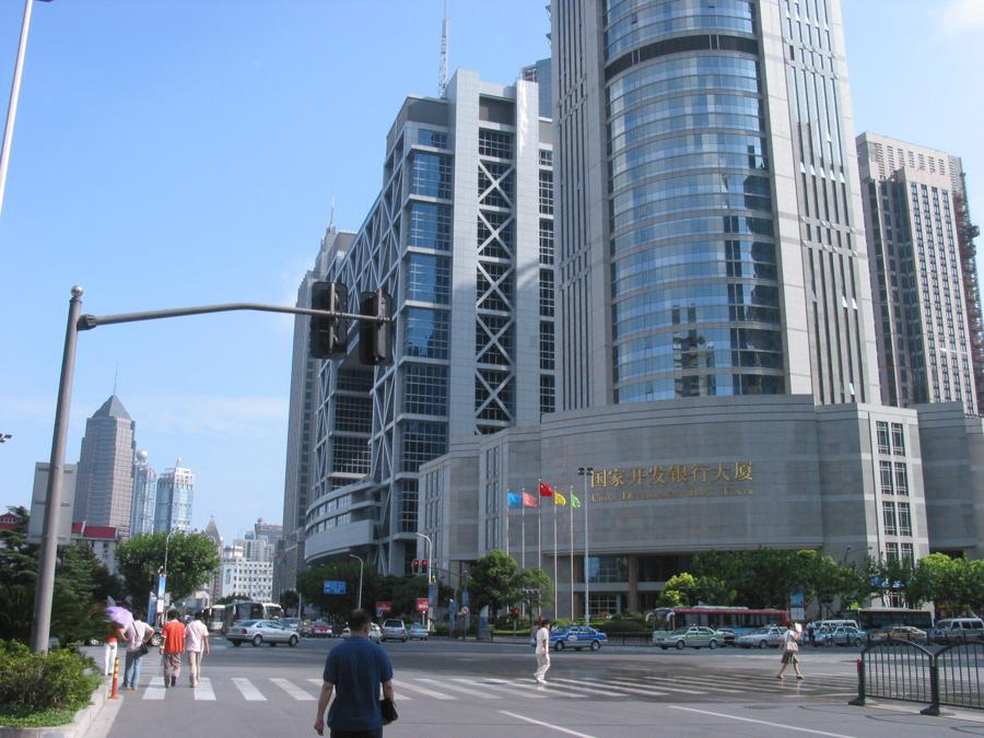 China Development Bank financial bond sales surge