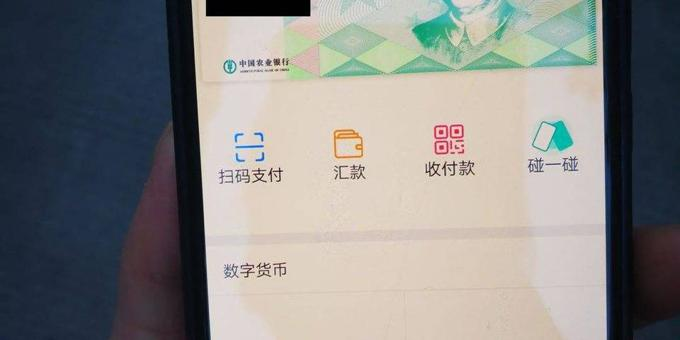 Covid-19 to redefine B2B payment landscape in China