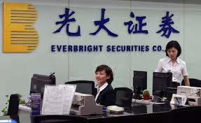 China Everbright Securities issue completed