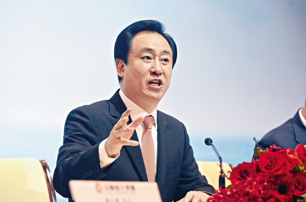 China Evergrande asset disposals lift bonds, but shareholders wince
