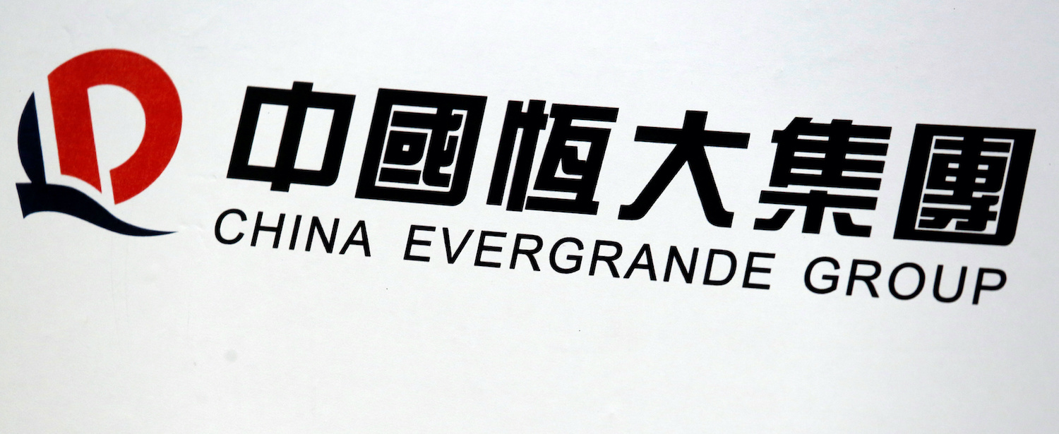 Evergrande's EV firm jumps 60% on $3.4 bn fundraising plan