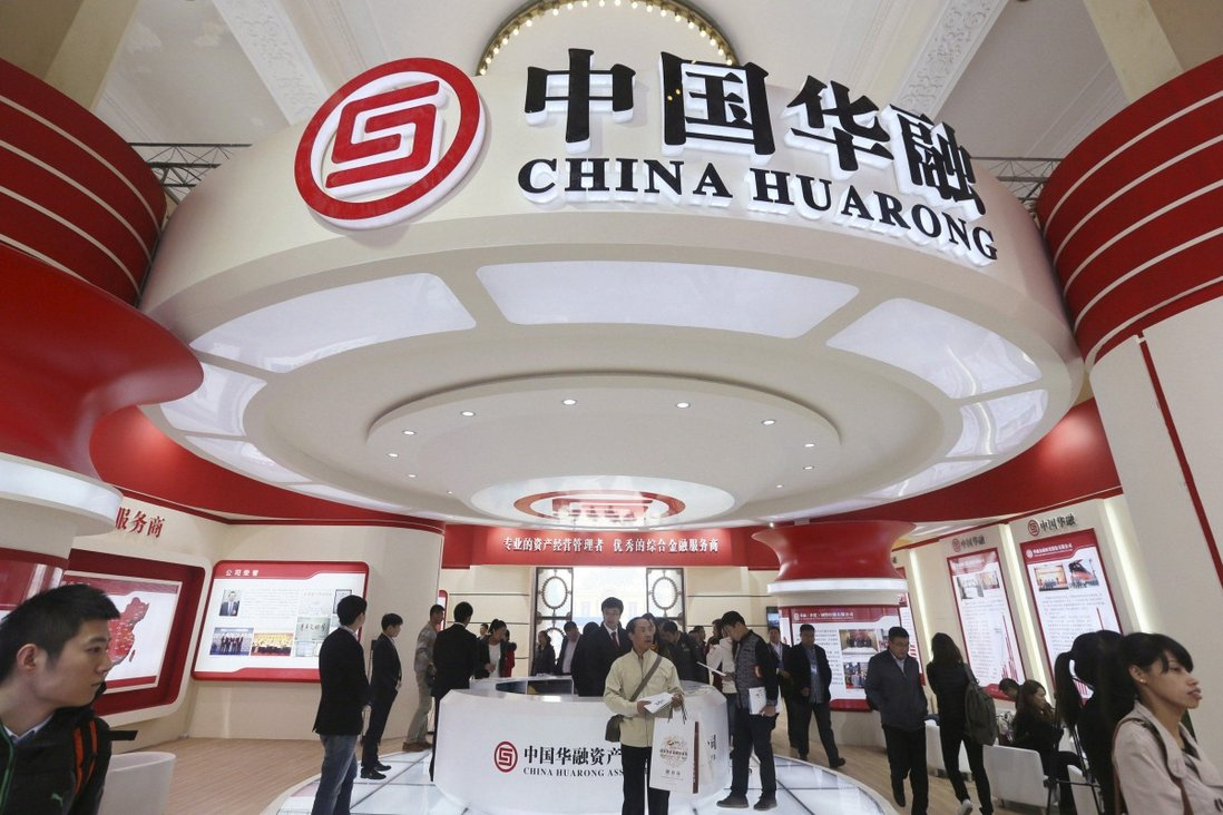 China regulators try to ease doubt on Huarong amid talk of rejig