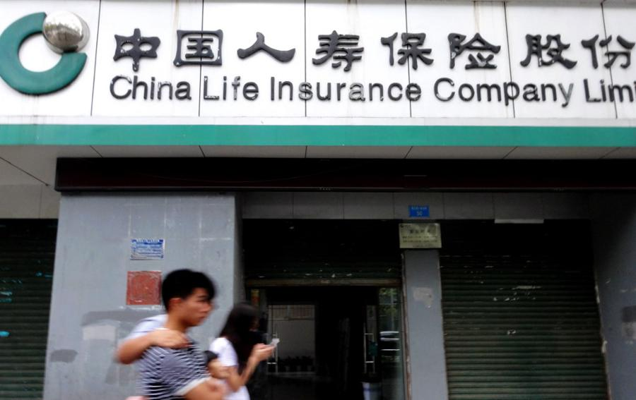 Chinese insurers can now invest in bonds