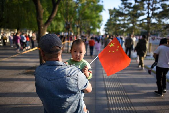 China central bank paper calls for liberalisation of childbirth