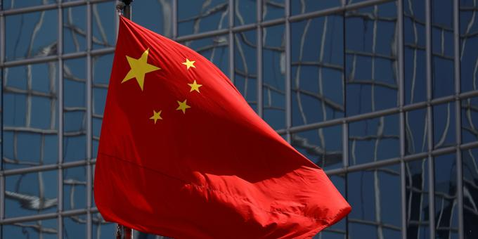 China tops US for foreign direct investment in 2020
