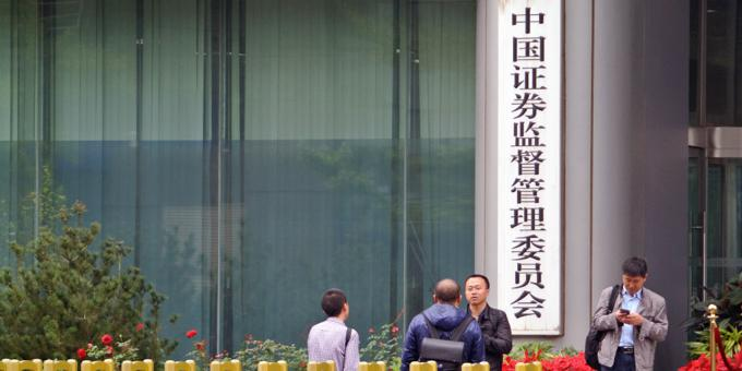 China's new insurance'superfunds' likely to eliminate 90% of VCs