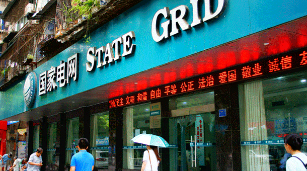 China to issue 140bn yuan of bonds to make up g