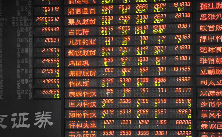 Chinese stock markets hit historical high