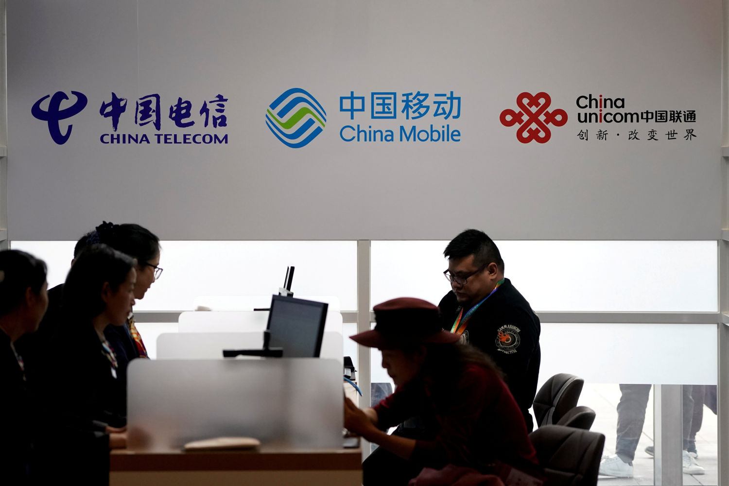 Blacklisted China Telecom moves to raise cash in Shanghai