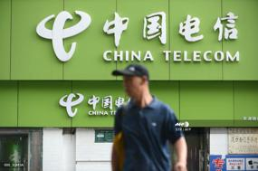 US-blacklisted China Telecom files for $4-bn listing in Shanghai