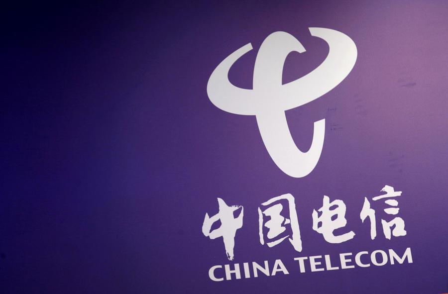 China Telecom announces first bond