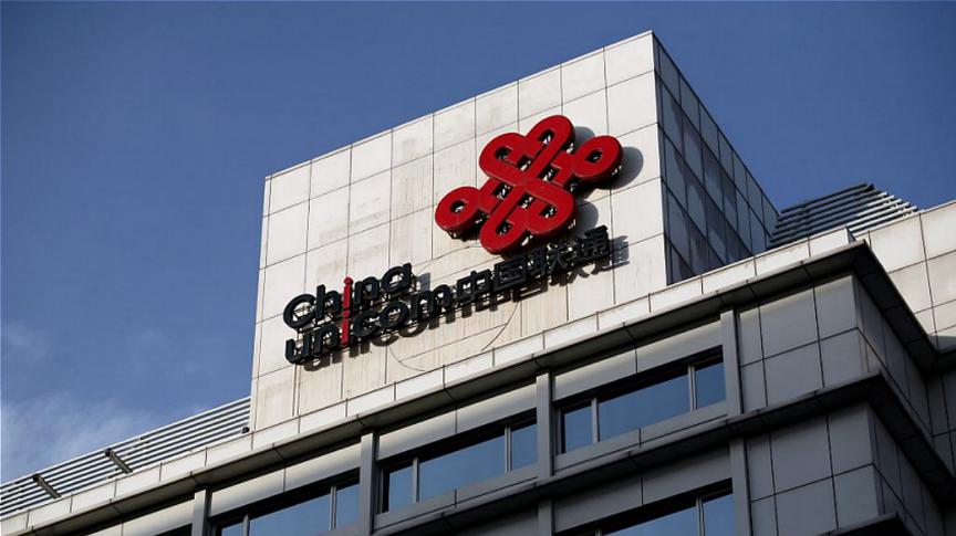 Company Report: Unicom's 2019 earnings, Newlink growth plans