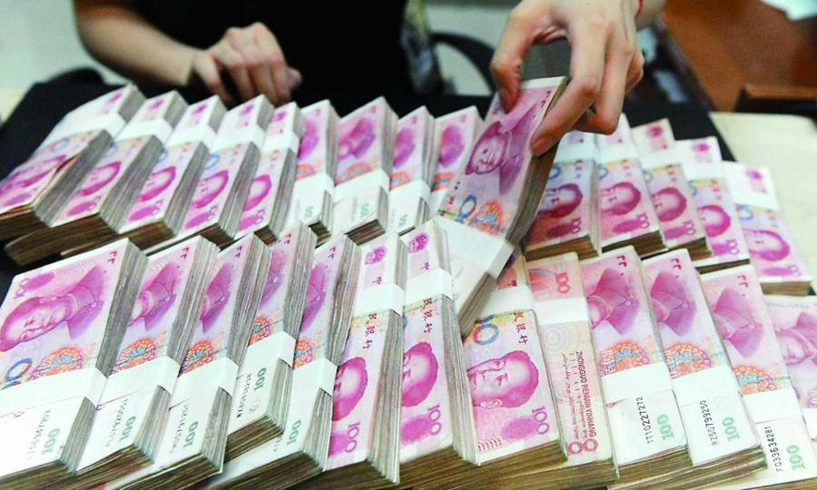 New yuan loans rise in April