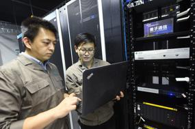 Time to upgrade! China clicks 'agree' on tech sector evolution