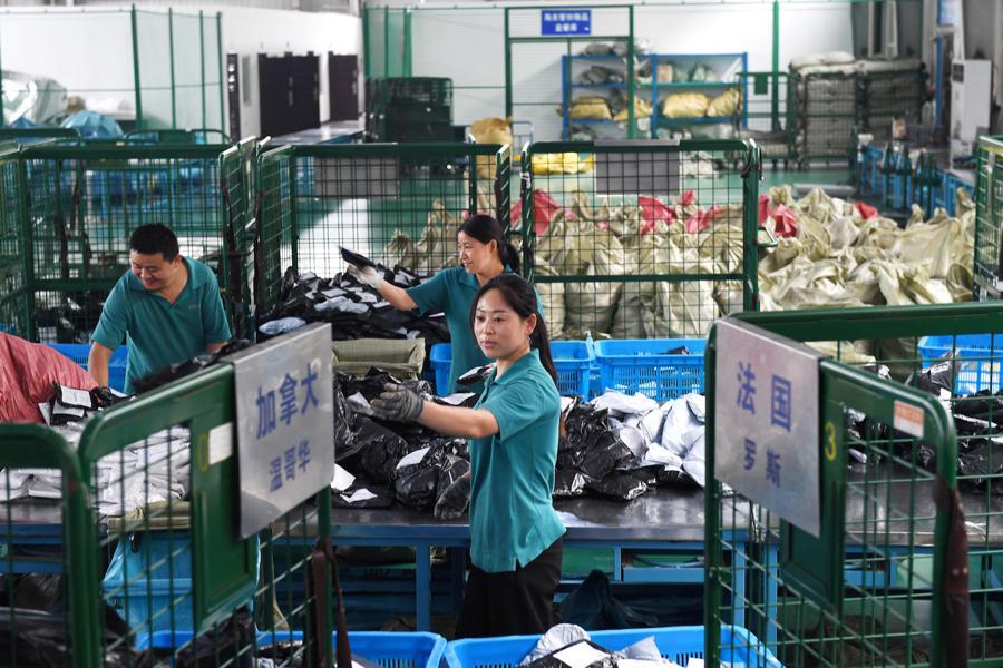Markets this week: China Plenum, US election rhetoric