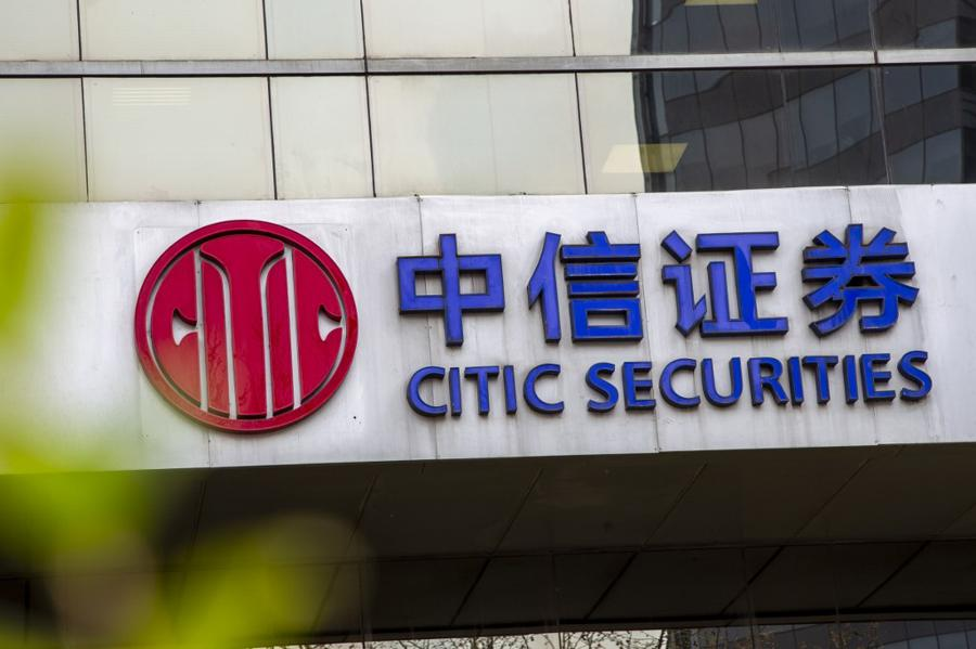 Citic Securities predictions for the rest of 2020