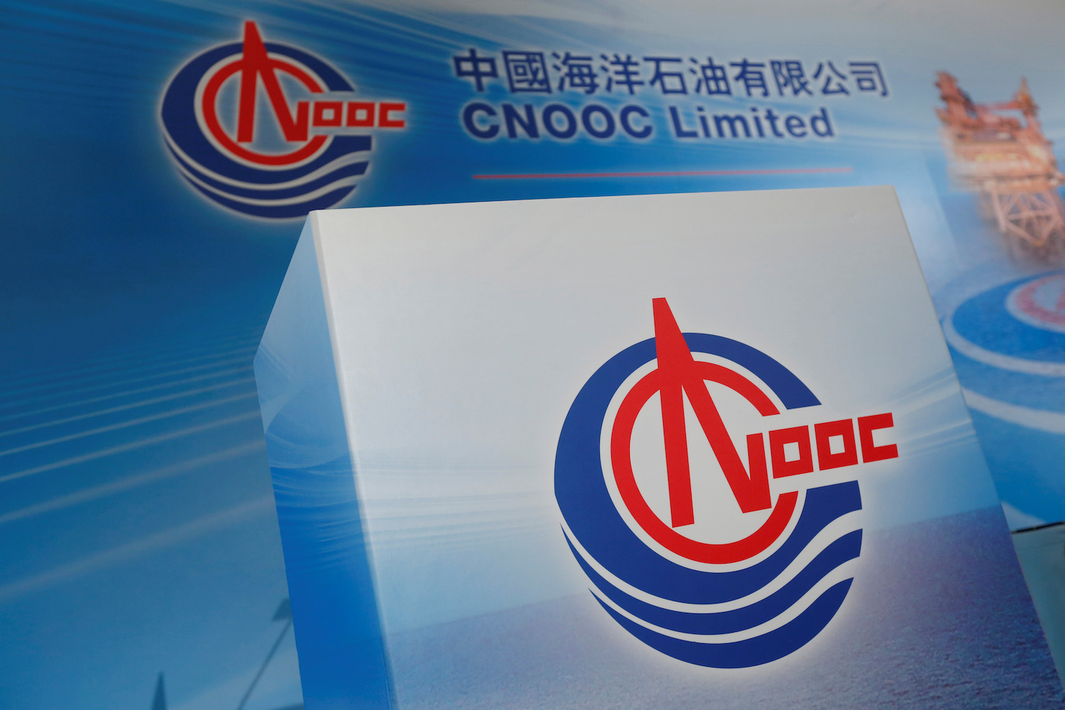 NYSE set to remove China's CNOOC from board