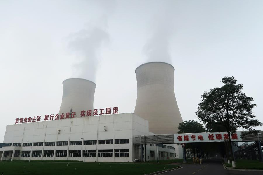 Beijing trips on its misguided energy build-out policy