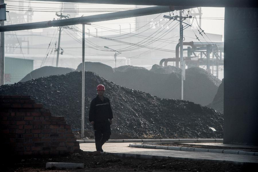 China punishes 11 companies linked to Yongcheng Coal default