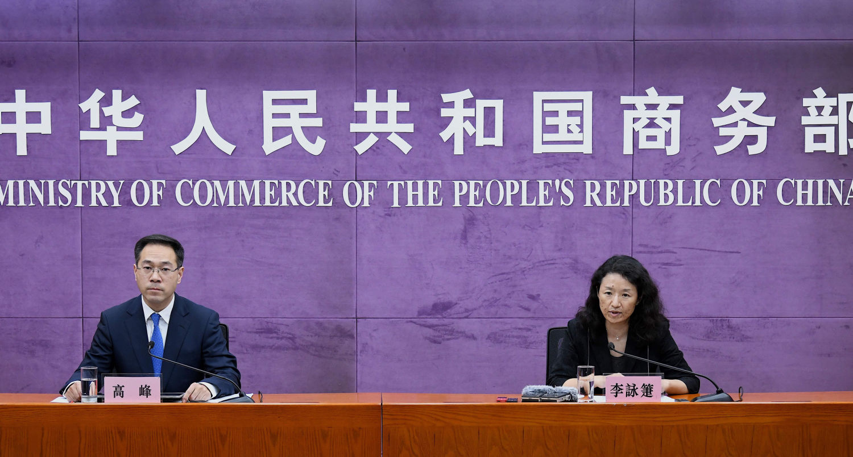 China's commerce ministry hits back at U.S. telecoms blacklisting