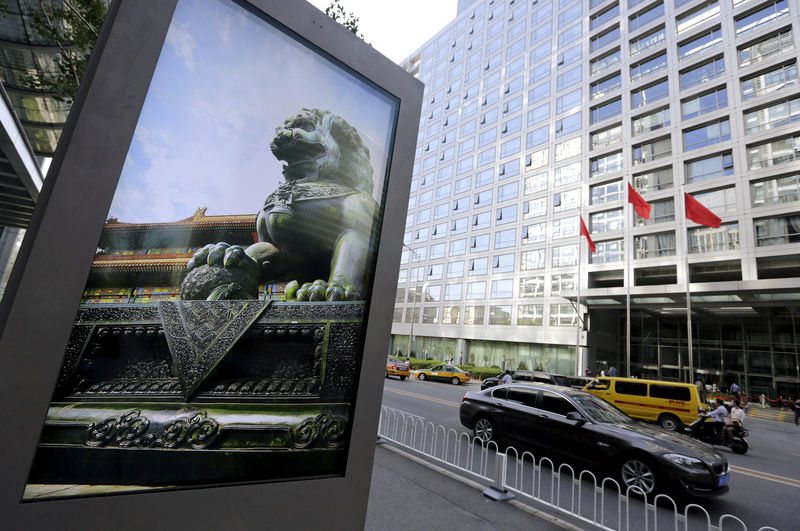 China's sweeping market reforms beckons foreign investors