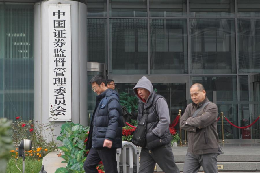 China seizes control of nine financial firms