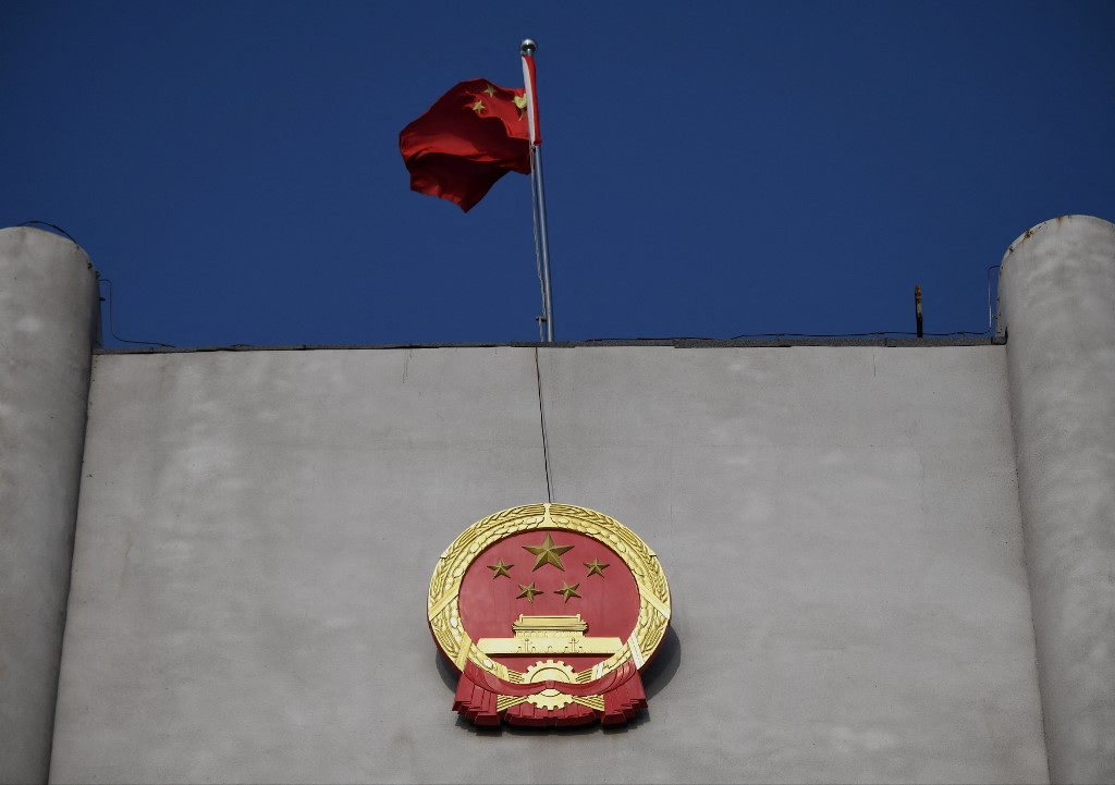 China opens Central Financial Court in Beijing