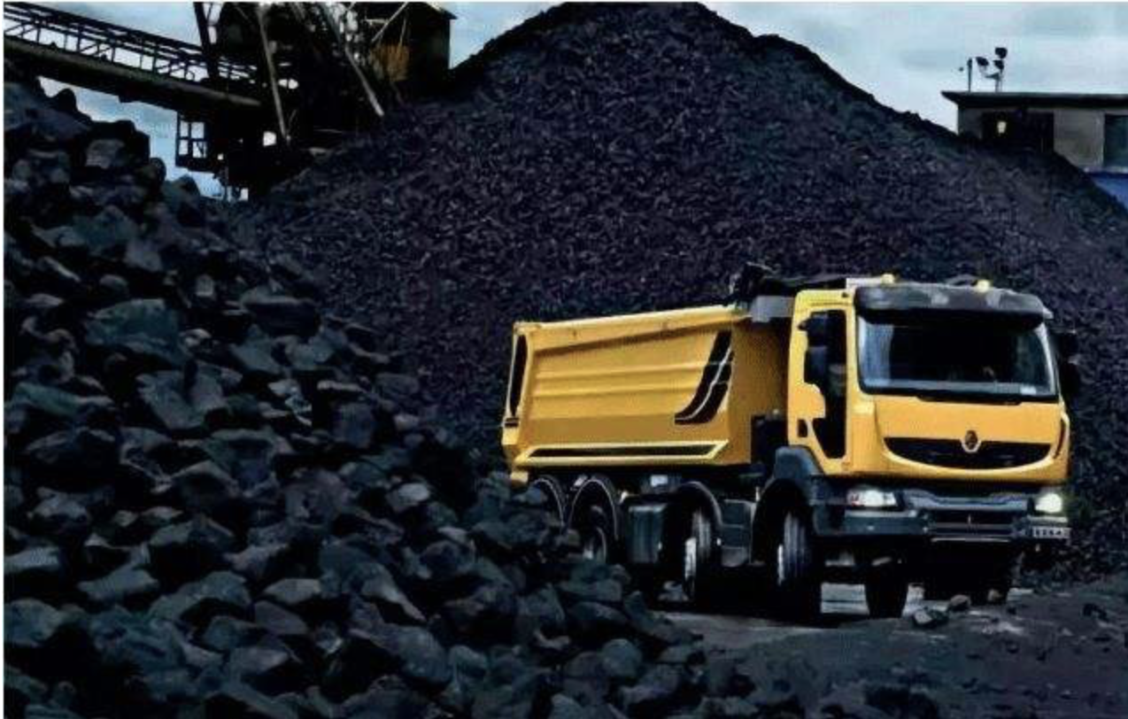 Datong Coal Mine unit launches net-based sales site