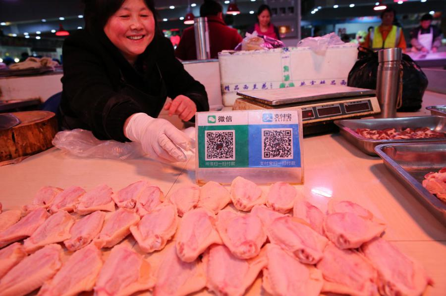 Digital yuan tipped to co-exist with Alipay, WeChat Pay