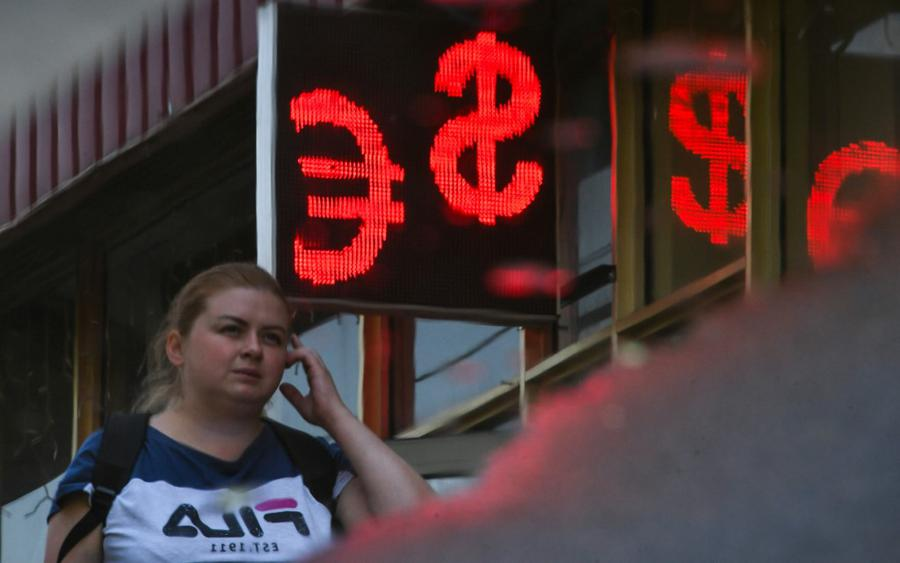The Euro is the only potential rival to the dollar