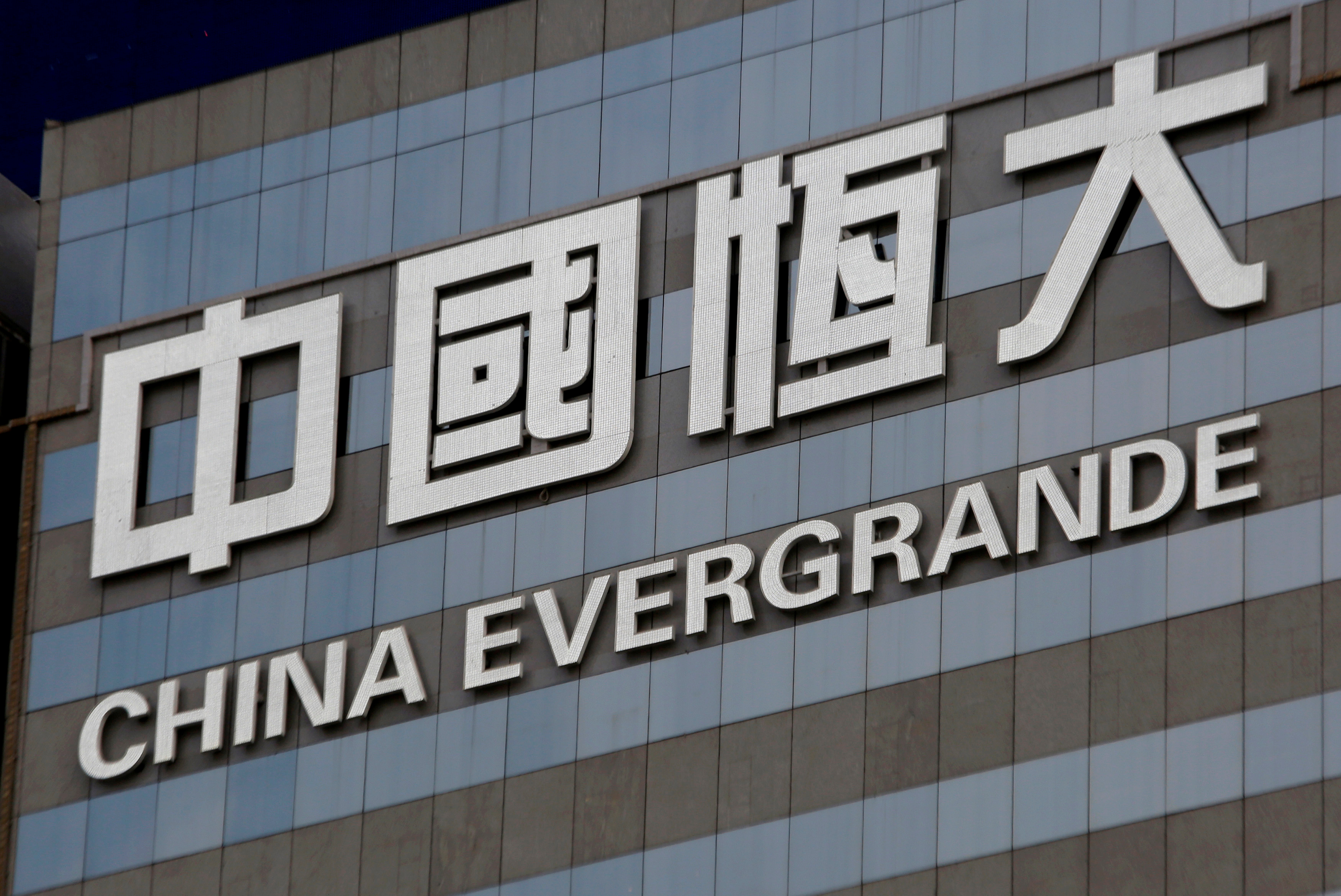 Evergrande averts a real estate crisis by raising $1.8 billion