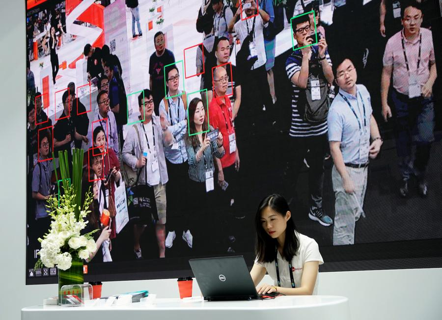 CCP fast forwards 'Digital China' plan for 100% watch of daily life