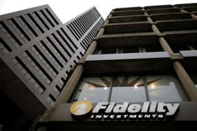 Fidelity halves its valuation of Ant Group shareholding