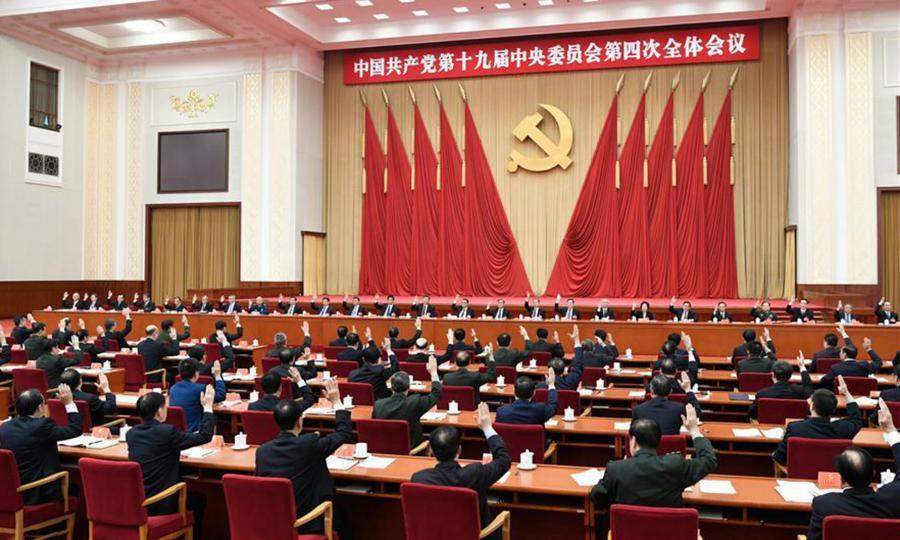 State Council, PBOC downplay default risks