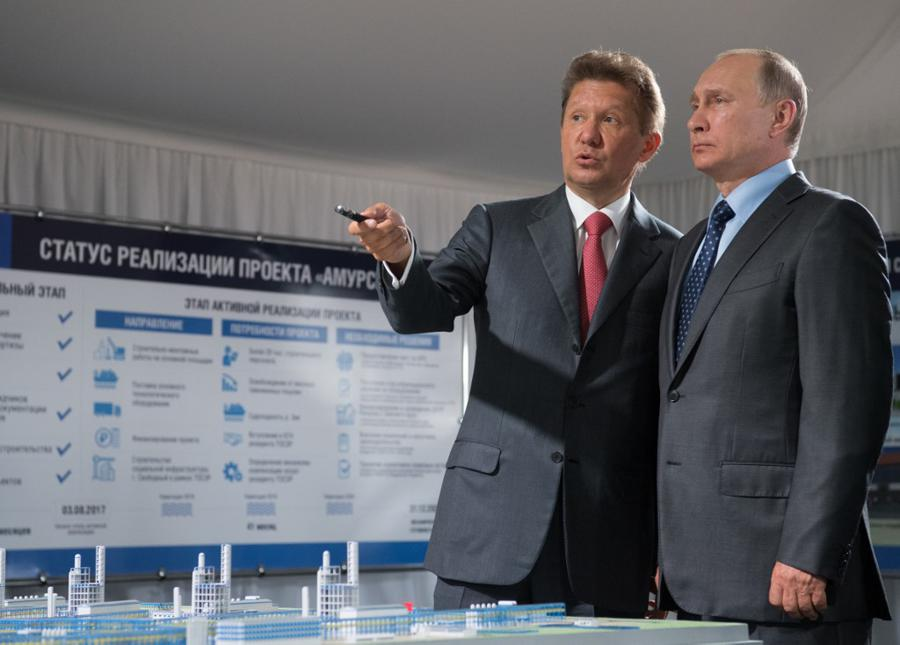 Gazprom considers second gas pipeline to China