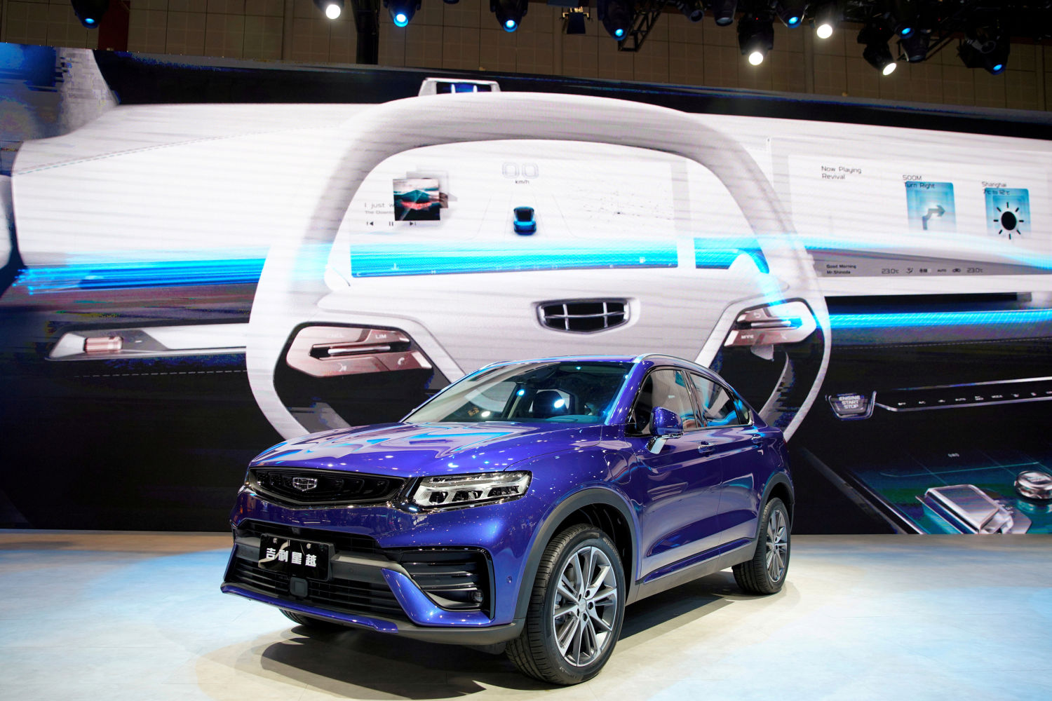 Geely and Volvo abandon merger to focus on engine alliance