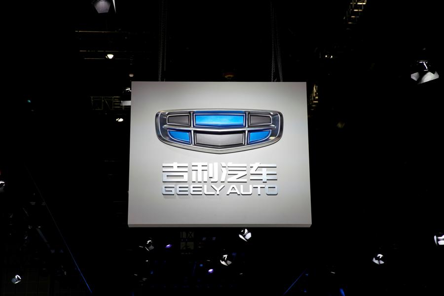 Geely Auto seeks $3 billion Shanghai STAR Market listing