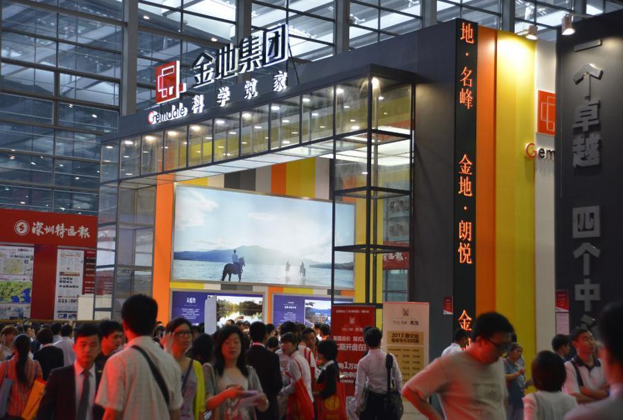 Gemdale saga raises questions over billions in yuan bonds