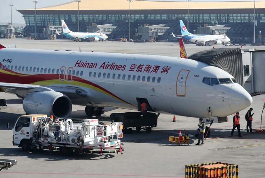 HNA bond ploy hurt firm and market, paper says