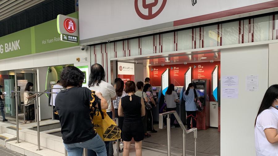 Debate swirls over HK capital flight risk