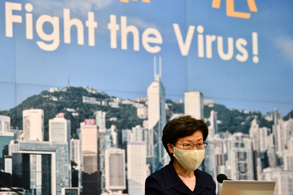 Hong Kong does volte-face from transparency to privacy