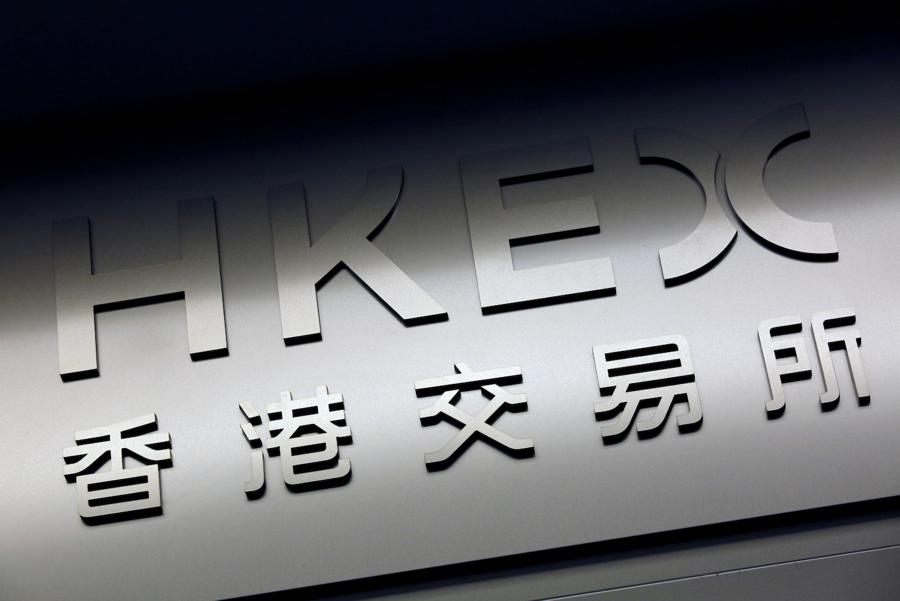 Hong Kong securities trading up 20% in first half