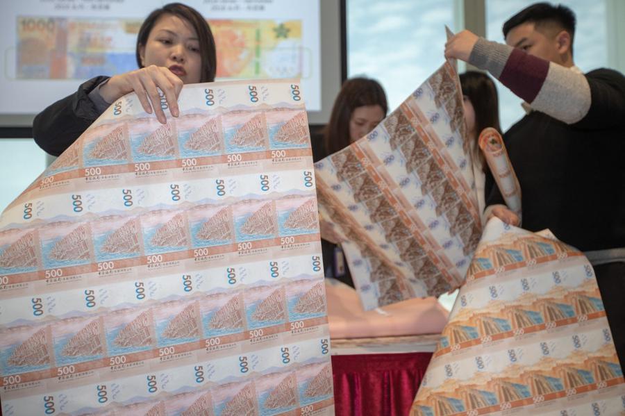 Hong Kong dollar stirred, not shaken