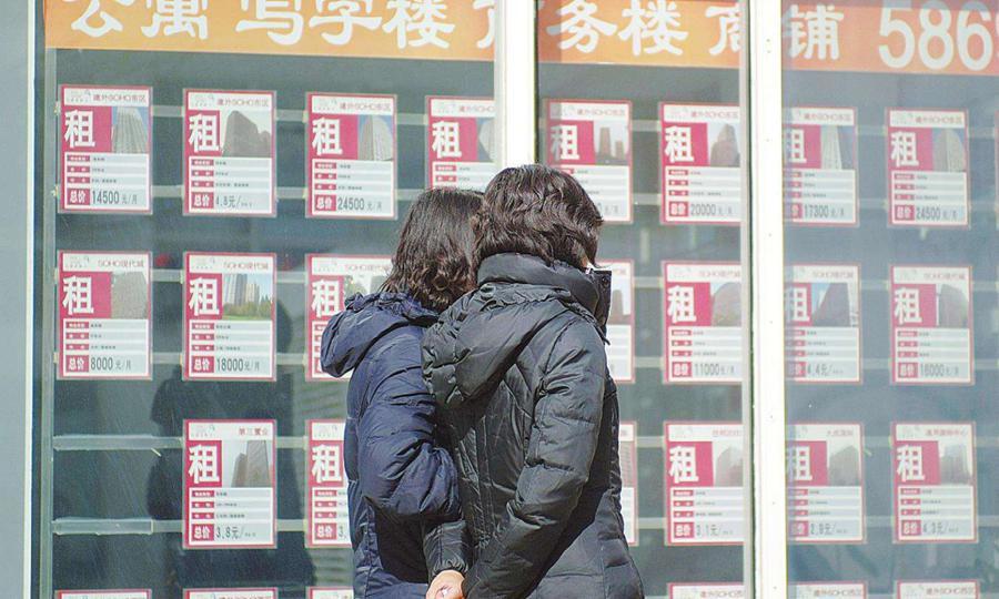 Shutters lift on China's housing market