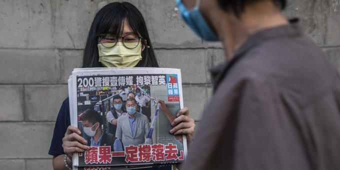 Apple Daily's core support comes out in force