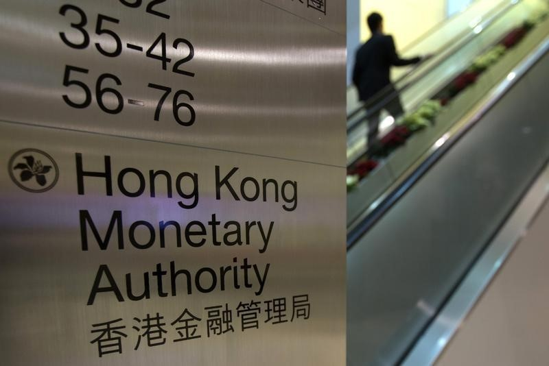 Hong Kong and PBOC studying 'southbound' Bond Connect