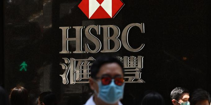 HSBC hammered over Huawei legal fight in Canada