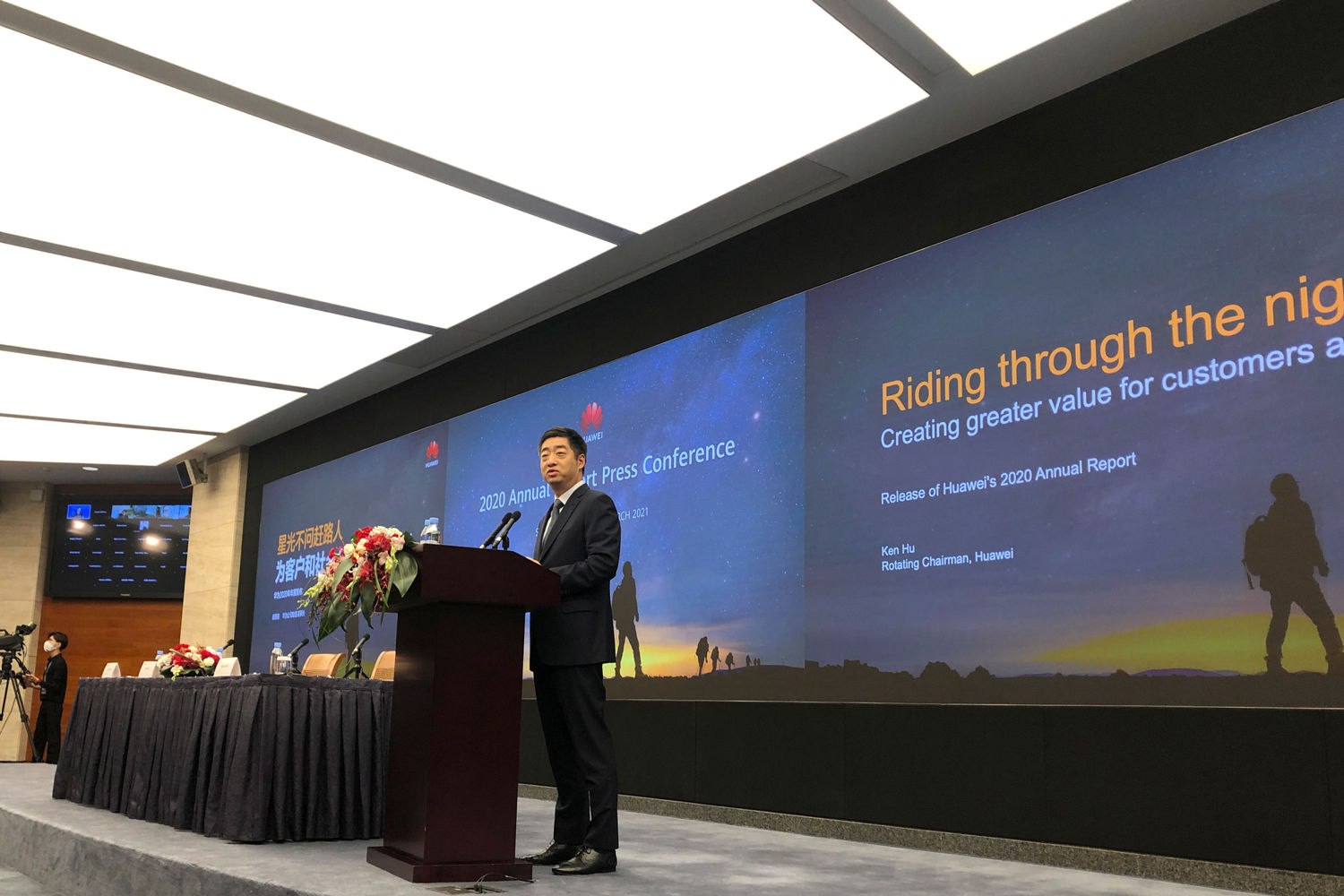 US 'China hawks' urge Huawei treatment for other firms