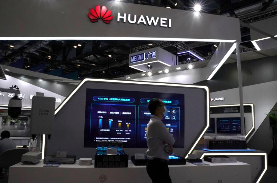Top Huawei executives had close ties to company at center of U.S.