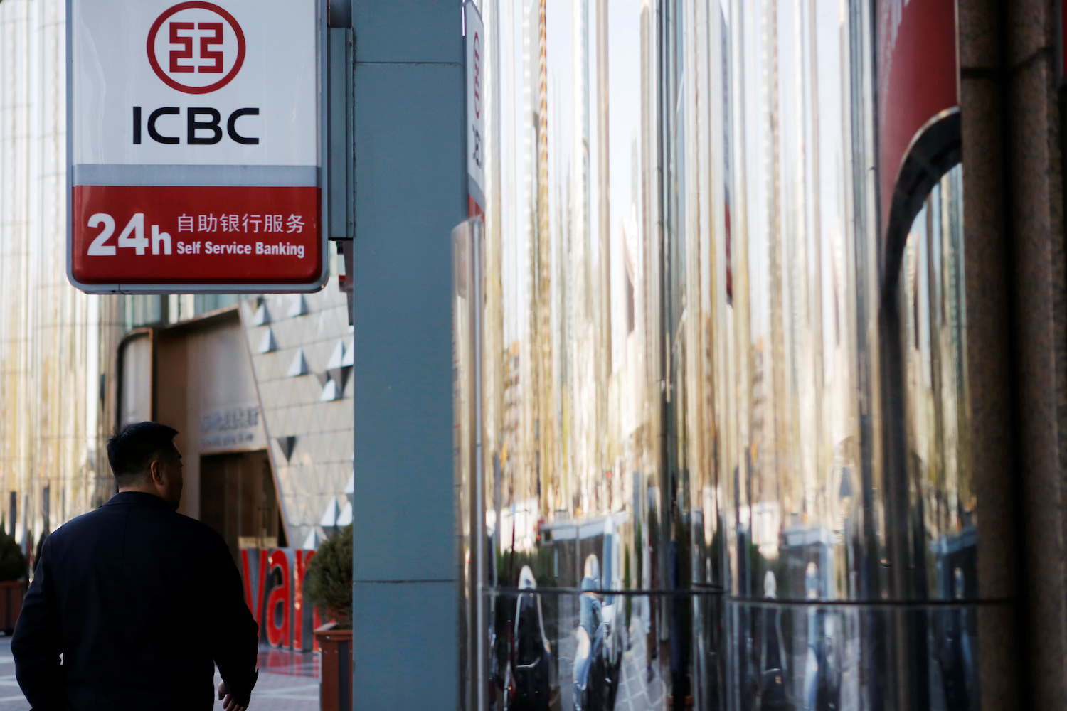 Chinese financial institutions face negative outlook, says Moody's